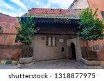 marrakech  morocco   12... | Shutterstock . vector #1318877975
