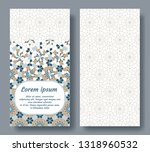 arabic double card for... | Shutterstock .eps vector #1318960532
