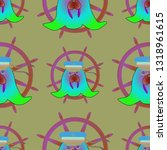background multicolored walrus... | Shutterstock .eps vector #1318961615
