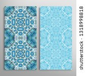 vertical seamless patterns set  ... | Shutterstock .eps vector #1318998818