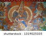pemayangtse  india   dec 31 ...   Shutterstock . vector #1319025335