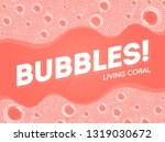 coral color shampoo soap... | Shutterstock .eps vector #1319030672