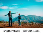 family travel  mother and son... | Shutterstock . vector #1319058638