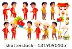 Asian Boy Kindergarten Kid...