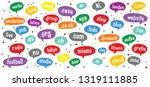 domains domain names name... | Shutterstock .eps vector #1319111885