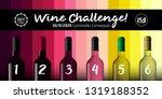 design idea for party  tasting... | Shutterstock .eps vector #1319188352