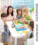 little children playing...   Shutterstock . vector #1319205428
