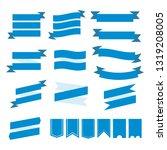 set of blue ribbon baner icon... | Shutterstock .eps vector #1319208005