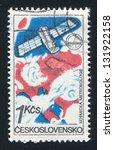 czechoslovakia   circa 1980 ... | Shutterstock . vector #131922158