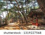 a small korean pagoda pavilion... | Shutterstock . vector #1319227568