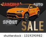 super car design concept....   Shutterstock .eps vector #1319290982