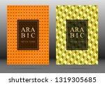 arabesque pattern vector cover... | Shutterstock .eps vector #1319305685