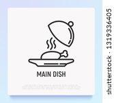 Main Dish In Restaurant Thin...