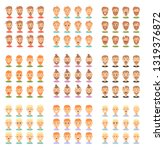 set of male emoji characters.... | Shutterstock .eps vector #1319376872