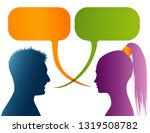 vector isolated colored profile ... | Shutterstock .eps vector #1319508782