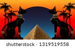 egyptian cats and antique... | Shutterstock .eps vector #1319519558