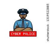 dark skinned cyber police... | Shutterstock . vector #1319522885