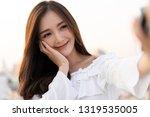 closeup portrait of inspired... | Shutterstock . vector #1319535005