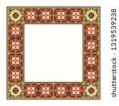 tile frame vector. vintage...   Shutterstock .eps vector #1319539238
