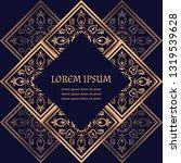 luxury royal pattern tile...   Shutterstock .eps vector #1319539628