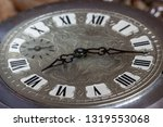 old fashioned mechanical... | Shutterstock . vector #1319553068