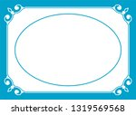 vector oval photo frame in... | Shutterstock .eps vector #1319569568
