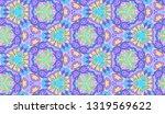 whimsical ethnic seamless...   Shutterstock .eps vector #1319569622