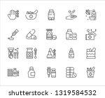 set of alternative medicine... | Shutterstock .eps vector #1319584532