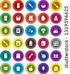 white solid icon set  camping... | Shutterstock .eps vector #1319596625