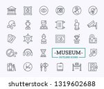 Vector Museum icon set. Gallery Navigation signs. Related symbols of sculpture, picture, art, ticket, relic, fossil