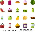color flat icon set   apple... | Shutterstock .eps vector #1319603198