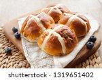 easter breakfast with... | Shutterstock . vector #1319651402