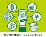 cashless with smartphone | Shutterstock .eps vector #1319676398