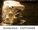 A Broken Roman Corinthian...