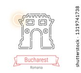 bucharest  romania line icon... | Shutterstock . vector #1319741738