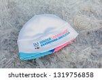 novokuznetsk  kemerovo region   ... | Shutterstock . vector #1319756858