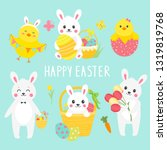 set of cute easter chicken and... | Shutterstock .eps vector #1319819768