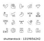 set of strong related vector... | Shutterstock .eps vector #1319856242