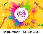 happy holi festival design with ... | Shutterstock .eps vector #1319859338