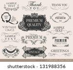 calligraphic design elements... | Shutterstock .eps vector #131988356