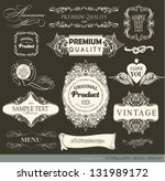 calligraphic design elements... | Shutterstock .eps vector #131989172