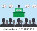 people voting vector   Shutterstock .eps vector #1319891915