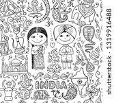 indian lifestyle. sketch for... | Shutterstock .eps vector #1319916488