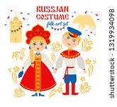 russian people in folk national ...   Shutterstock .eps vector #1319934098