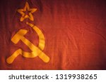Small photo of Soviet Union flag fragment with star, hammer and sickle