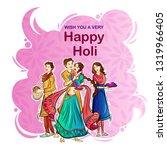 vector illustration of indian... | Shutterstock .eps vector #1319966405