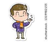 distressed sticker of a cartoon ...   Shutterstock .eps vector #1319982155