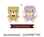 teddy bear wedding... | Shutterstock .eps vector #1319987792