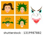 assembly of flat icons on theme ...   Shutterstock .eps vector #1319987882