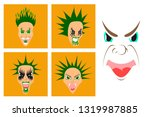 assembly of flat icons on theme ...   Shutterstock .eps vector #1319987885